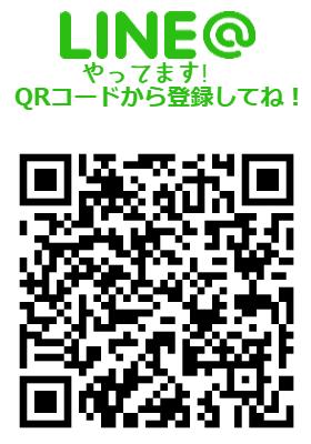 健康カイロサーチLINE@登録用QRコード